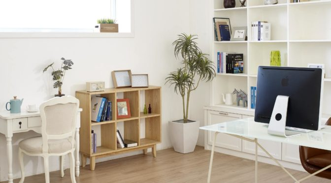 Home Office Ideas for Productivity